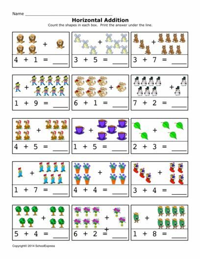 SchoolExpress - 19000+ FREE worksheets, create your own - printable math awards
