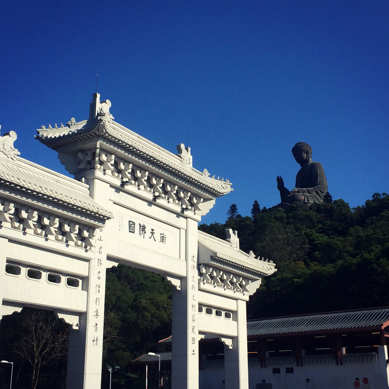 Hongkong, Kiina | Tjäreborg