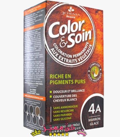 افضل صبغة شعر طبيعية للنساء و الرجال و لعلاج الشيب Cool Hair Color Hair Color Covering Gray Hair