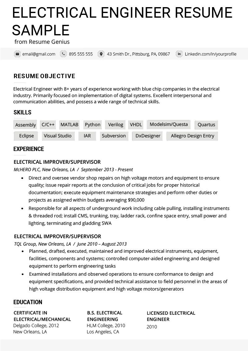 Electrical Engineering Resume Examples Excellent