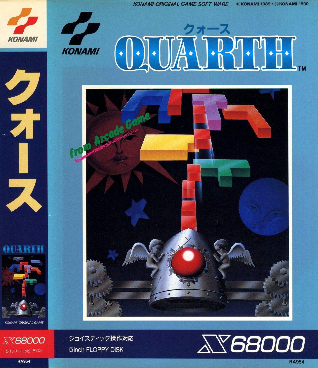 Quarth (1989)