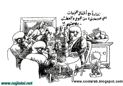 ناجي العلي حياته و رسومه ناجي سليم حسين العلي 1937 إلى 29 اغسطس 1987 رسام كاريكاتير فلسطيني مشهور تميز بالنقد اللاذع في رس Cartoonist Art Artist