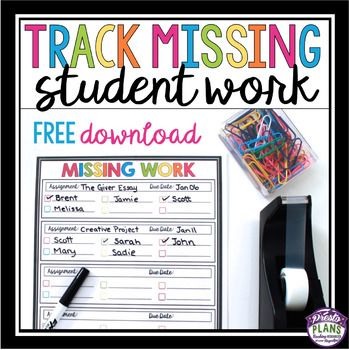 FREE Missing student work form Keep track of which students have - duplicate order form