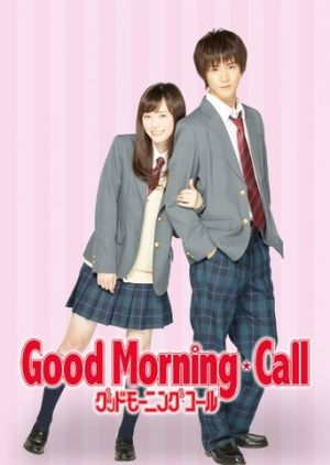 Good Morning Call Good Morning Call Good Morning Call Drama Morning Call