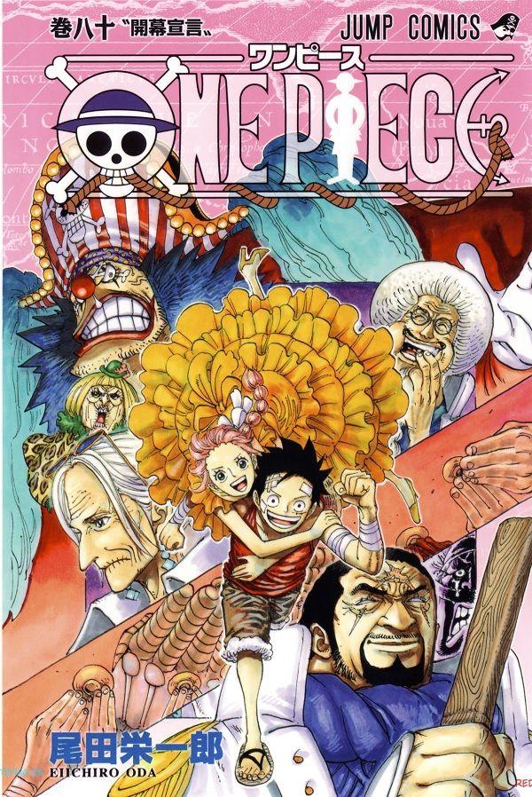 Capa Manga One Piece Volume 80 Revelada One Piece Manga One Piece Comic Anime