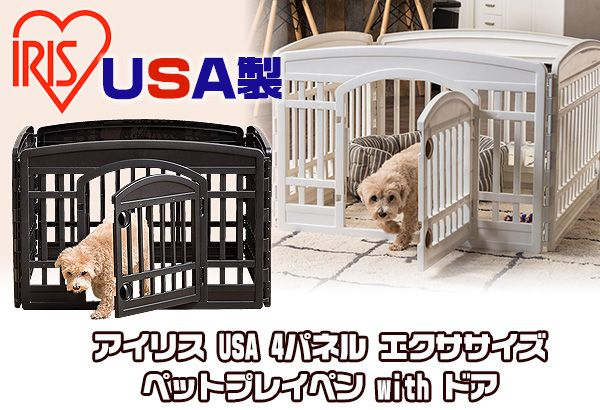 Rakuten-Free Shipping-Iris USA 4 Panel Exercise …