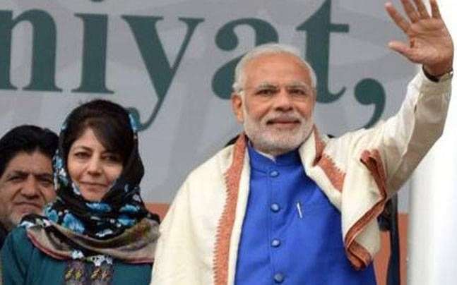 आज प्रधानमंत्री नरेंद्र मोदी से मुलाकात करेंगी महबूबा मुफ्ती Mehbooba Mufti today will meet #Prime #Minister impasse on #government formation in #Jammu and #Kashmir, PDP president Mehbooba Mufti today visited Delhi between.  http://goo.gl/7r6Wxd