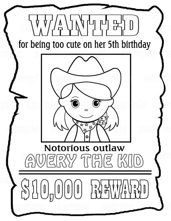Personalized Printable Wanted Cowgirl Poster Birthday Party Favor