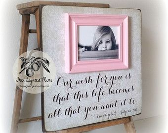 Aunt gift personalized picture frame 16x16 only an aunt first aunt gift personalized picture frame 16x16 only by thesugaredplums negle Gallery