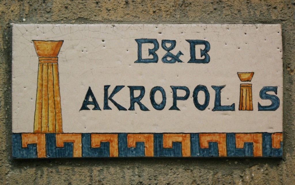 Akropolis B&B  in Agrigento, Sicily tel +39 330363308