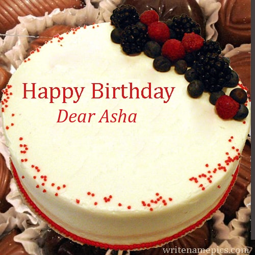 Successfully Write Your Name In Image With Images Birthday