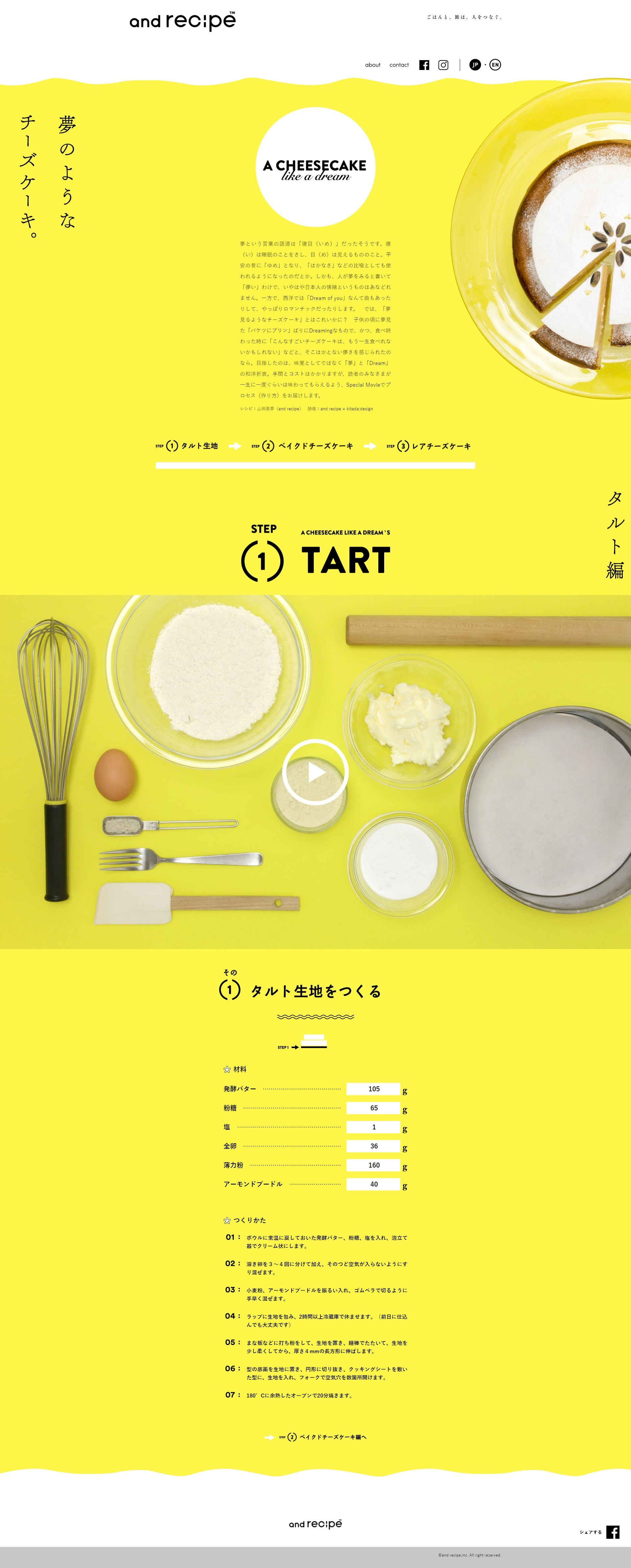 pin by evey kung on design web yellow pinterest design