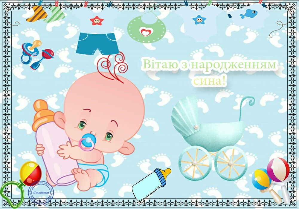вина картинки з новонародженим объектов должны обеспечить