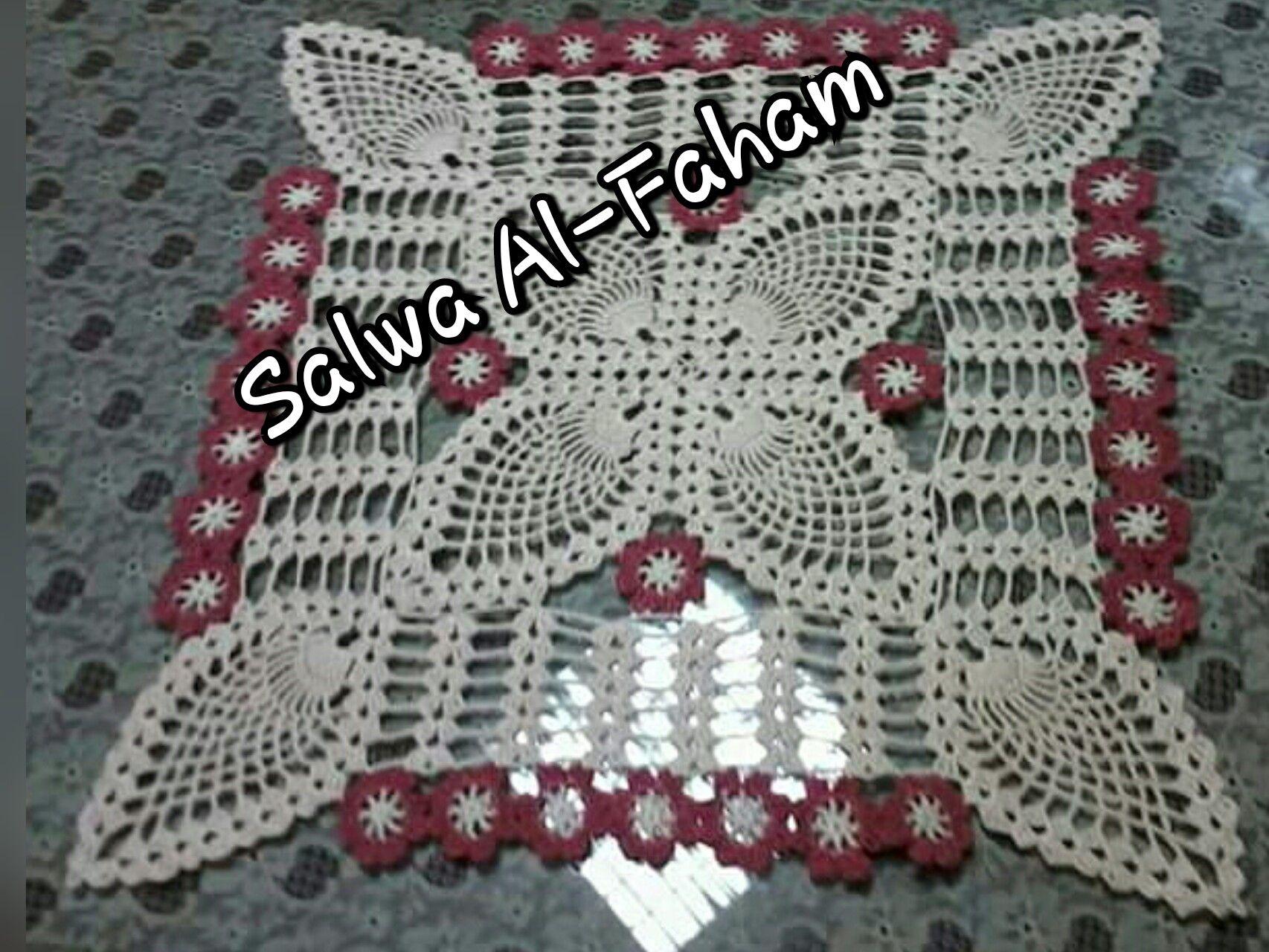 Crochet Doily كروشيه مفرش Crochet Doilies Crochet Knitted Scarf