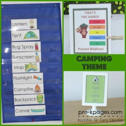Camp Dramatic Play Center from Pre-K Pages
