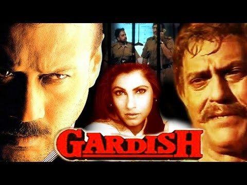 Picture marathi movie download filmywap online binline full
