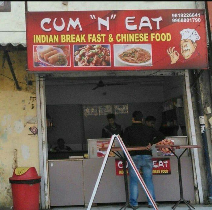 The perfect food corner doesn't exi.....