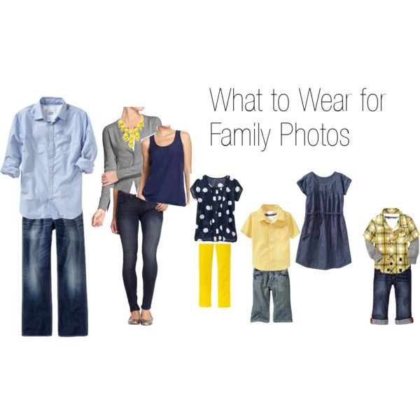 What to Wear for Family Photos, Fall 2013 {Northern Colorado Family Photographer} -