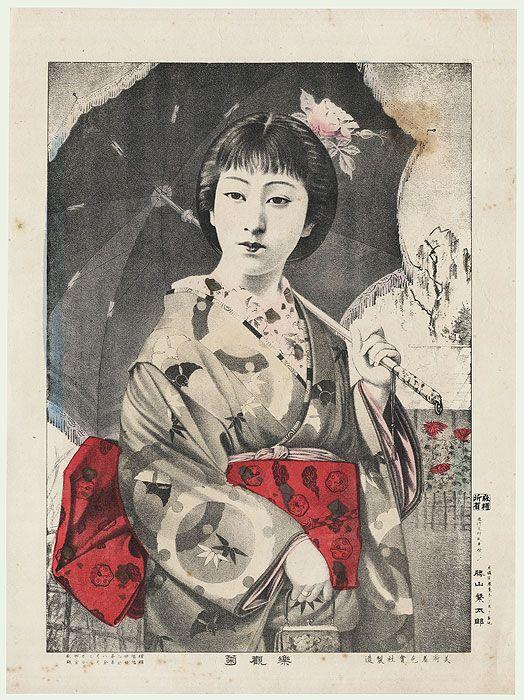 Beauty with an Umbrella, 1889 by Meiji era artist (unsigned)