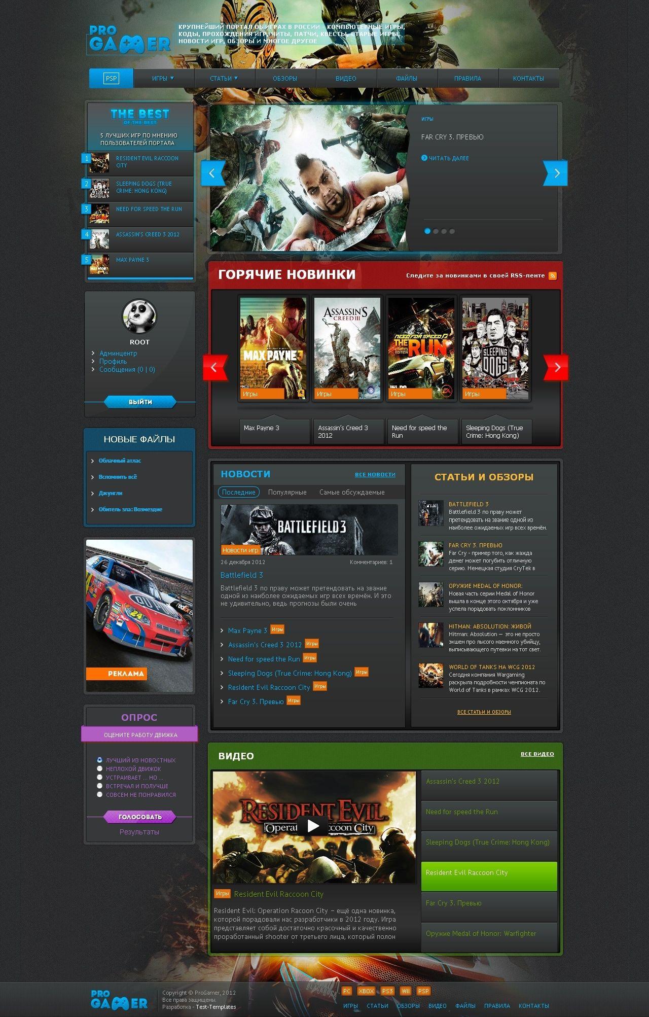 лучшие игровые сайты онлайн игр
