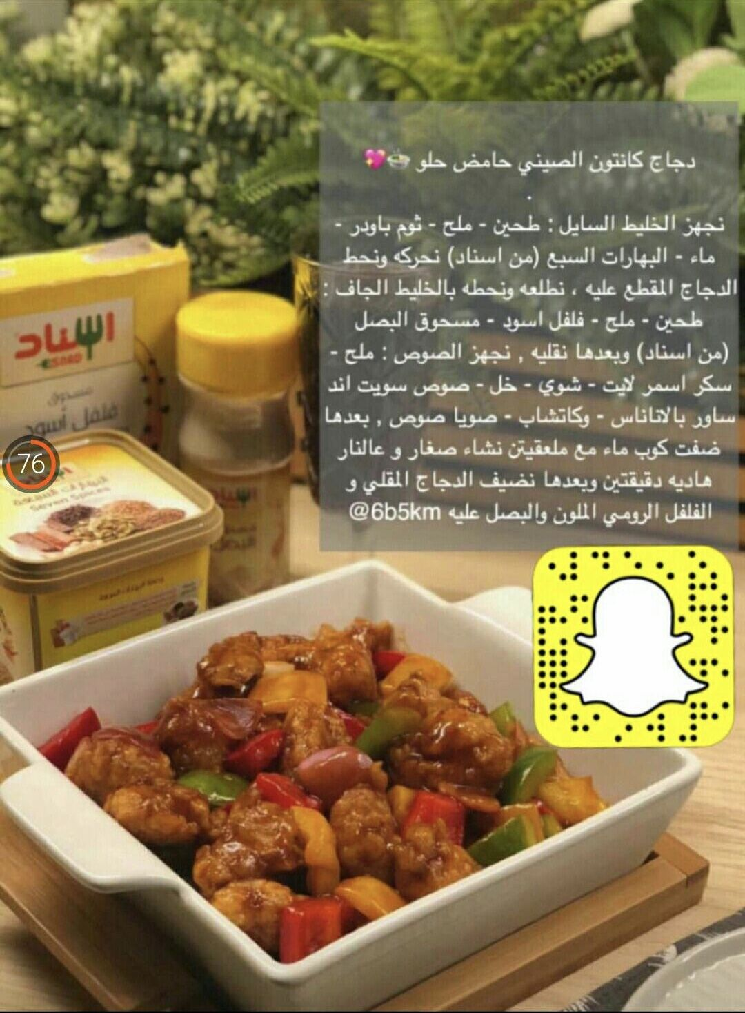 Pin By Hana On اكلات رئيسية Food Beef Meat