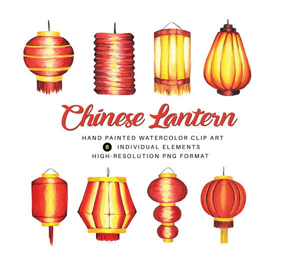 Watercolor Chinese Lantern Clip Art Chinese New Year Hand