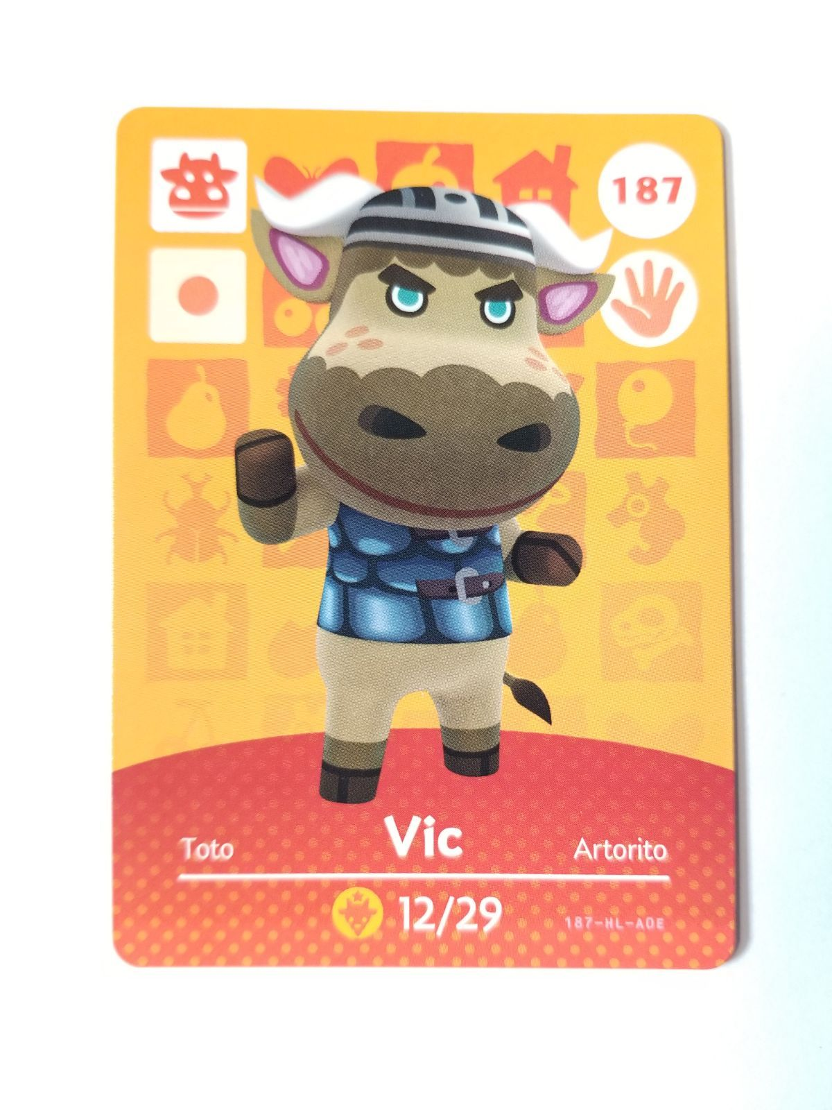 17++ Animal crossing amibo cards images
