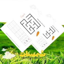 تعليم الاطفال كتابة اشكال حرف الراء اوراق عمل ومطبوعات تعليم الحروف للاطفال Education Diagram