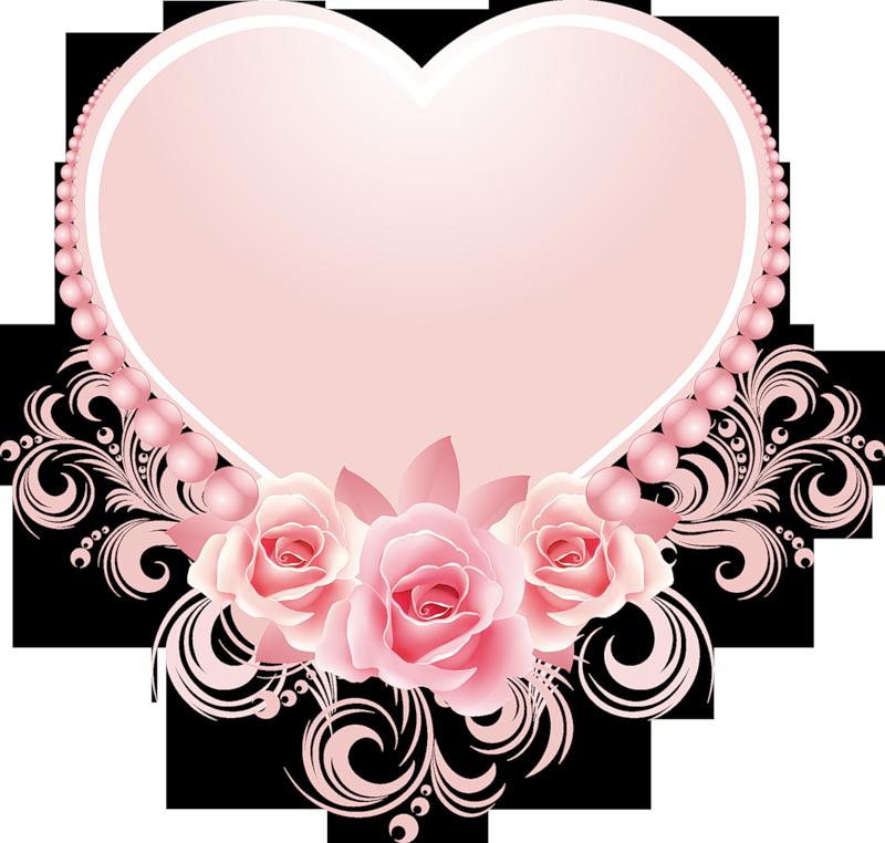 Наурызом, открытки на свадьбу сердца