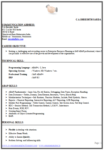 sample template of an excellent b tech ece resume sample with career objective and job profile