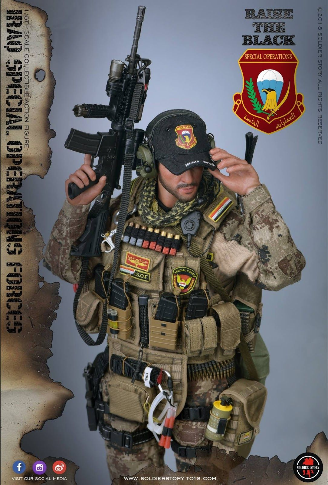 SoldierStory SS107 1//6 Iraq Special Operations Forces ISOF Saw Gunner Uniform