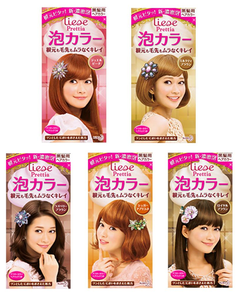Fresh Light Milky Type Hair Color Champagne Pink Color Hair Dye Kit From Japan Hair Color Hair Color Brands Diy Hair Color