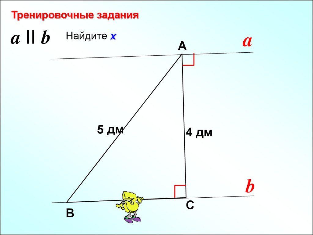 Задания по русскому 4 класс олимпус скачать бесплатно