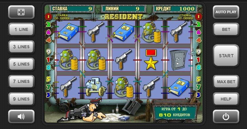Игровые автоматы resident скачать игровые приставки автоматы