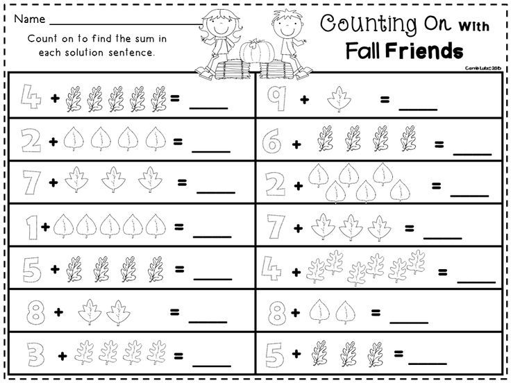 Fall Math Fun Is Packed With Everything You Need To Practice Addition And Sub First Grade Math Worksheets Free Math Lessons Addition And Subtraction Worksheets