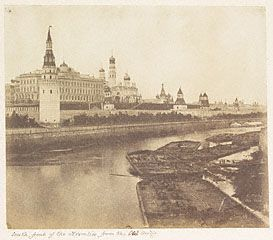 South Front of the Kremlin from the Old Bridge, Roger Fenton, 1852