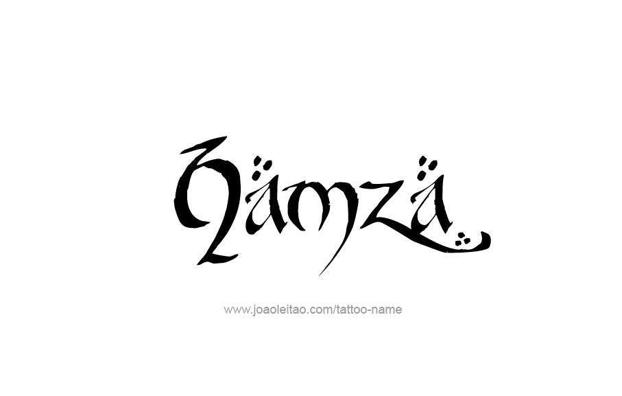 Hamza Name Tattoo Designs Name Tattoo Name Tattoos Tattoo Designs