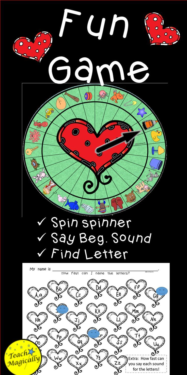 Beginning Sound and Letter ID Practice Valentines Day