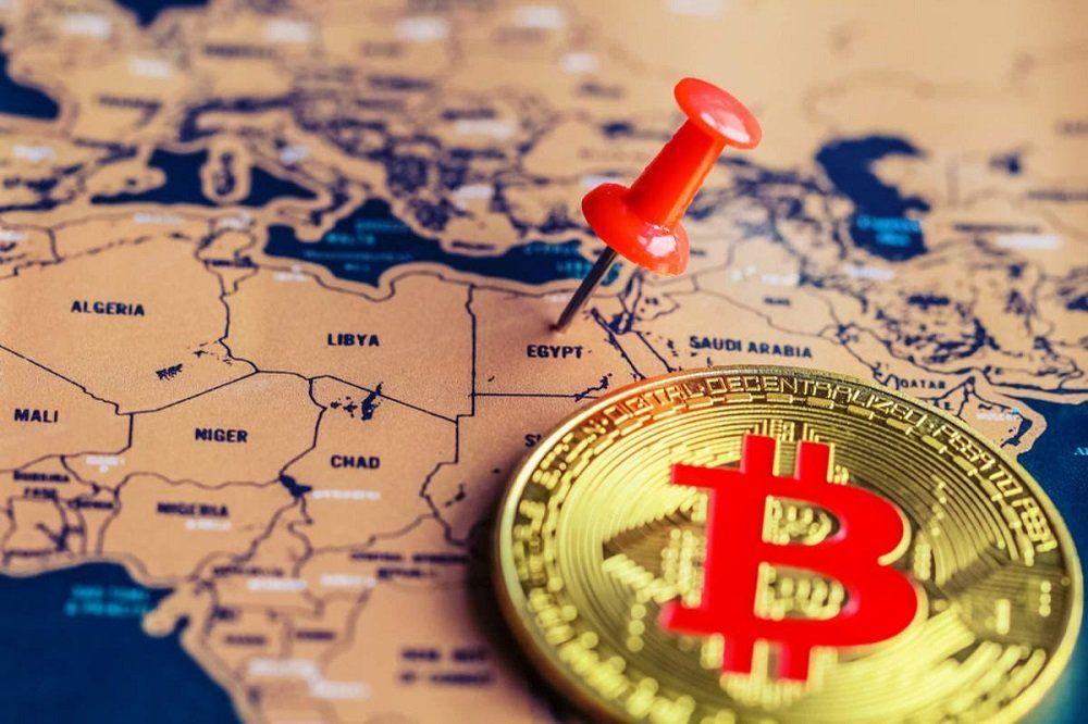 a bitcoin egy blockchain platform