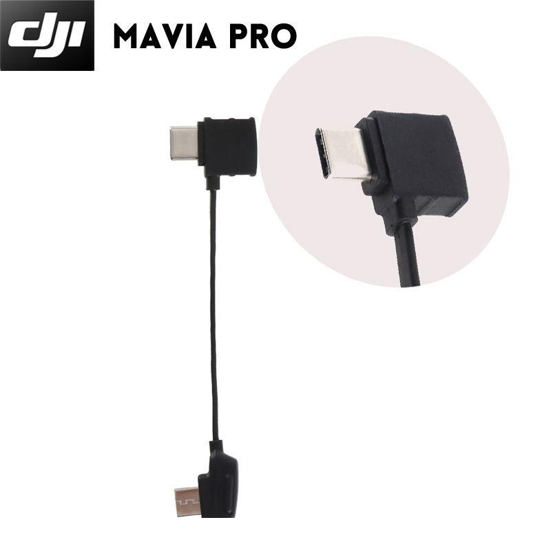 Power cable мавик эйр стандартный разьём купить glasses на ebay в ноябрьск