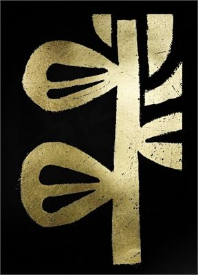 World Art Group, Gold Foil Symbiotic V on Black, June Erica Vess