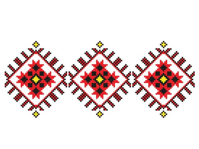 Romanian Folk Art pattern - Ciprian Vrabie | Romanian art ...