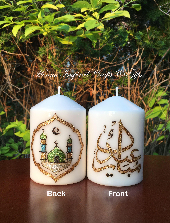 Eid Mubarak Eid Gift Arabic Islamic Candles Arabic Calligraphy Eid Decoration Ramadan Decor Eid Festival Hom Eid Gifts Eid Decoration Ramadan Decorations