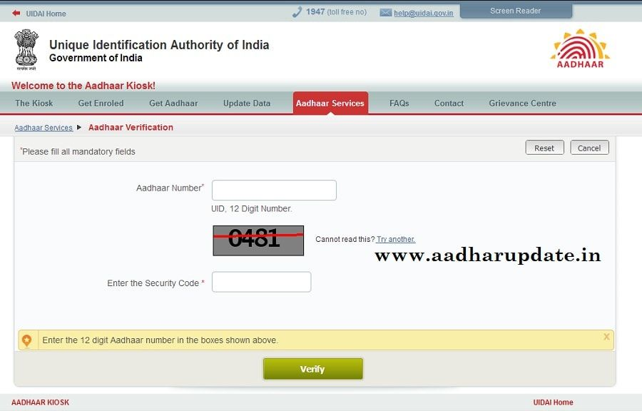 How To Verify Your Aadhaar Card By Aadhar Number 12 Digit Uid Aadhar Card Cards Number 12