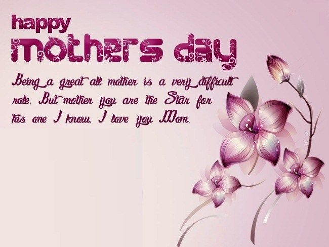 Happy Motheru0027s Day Quotes In English 2018 Free Download