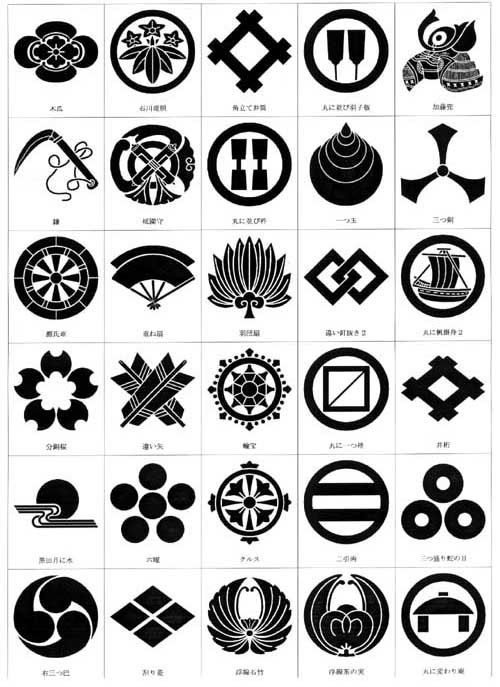 kamon japanese family crest heraldics etc pinterest