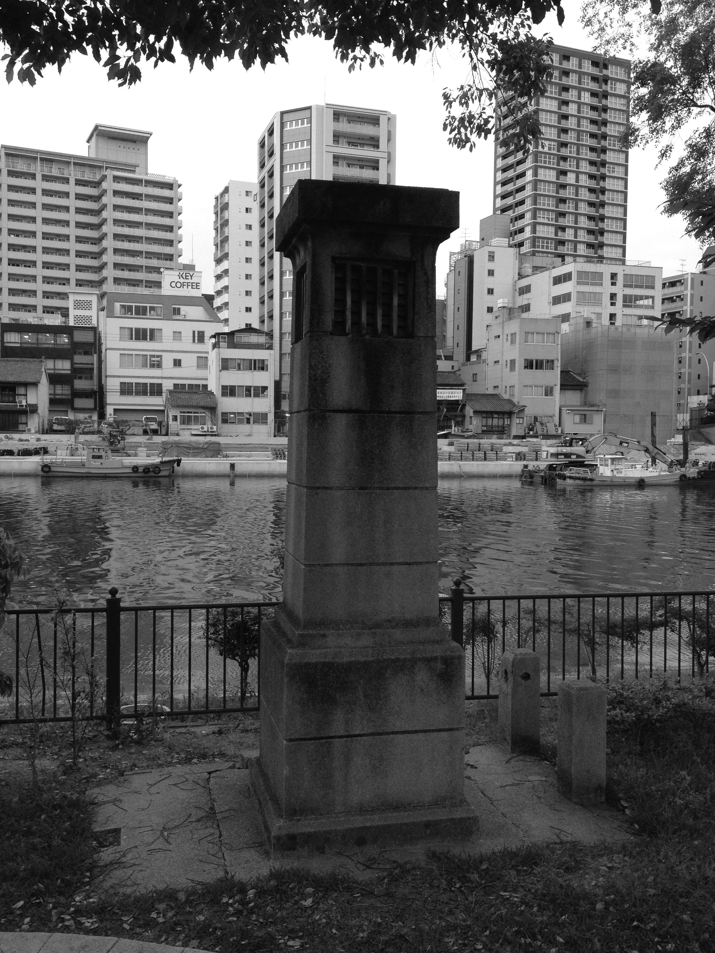 "Osaka Nakanoshima ""radio tower"" was built before World War II."