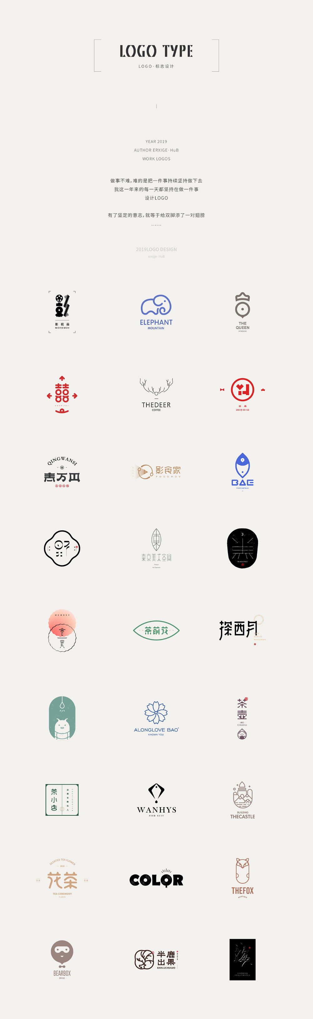 pin by louis tan on 漢字 logos logotype elephant
