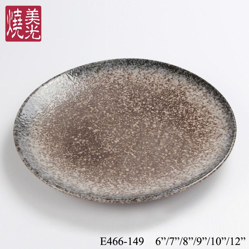 Themed Restaurant Hotel Ceramic Dinnerware Stoneware Round Flat Dinner Side Plate E466 149 Size Diameter 7 I Stoneware Dinnerware Ceramic Dinnerware Stoneware