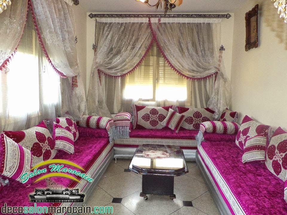 Boutique salon marocain 2016 2015 salon salon marocain pinterest salon marocain boutique for Decoration salon marocain moderne 2016